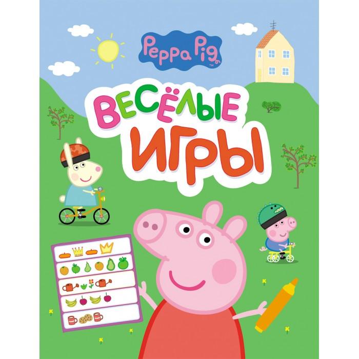 Развивающие книжки Свинка Пеппа (Peppa Pig) Веселые игры развивающие книжки свинка пеппа peppa pig веселые игры