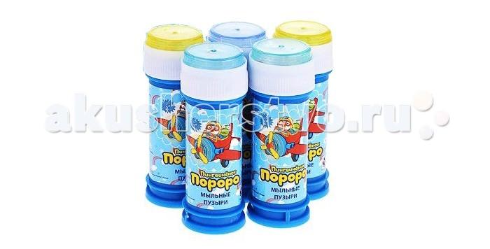 Мыльные пузыри 1 Toy Мыльные пузыри Пингвиненок Пороро 50 мл мыльные пузыри формула 1 60 мл