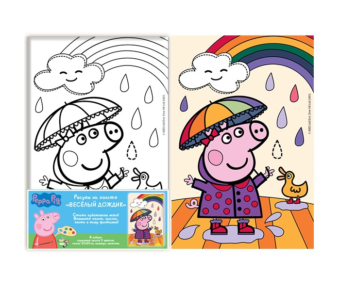 Раскраски Свинка Пеппа (Peppa Pig) Роспись по холсту Веселый дождик роспись по холсту пеппа капитан peppa pig 20х30см
