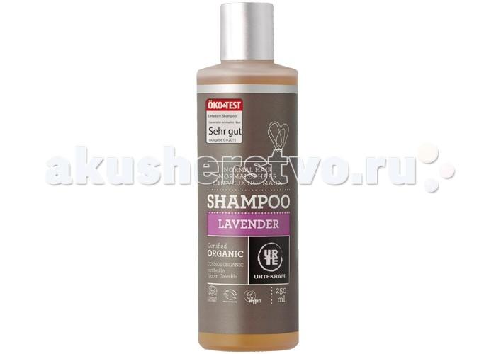 Косметика для мамы Urtekram Шампунь для нормальных волос Лаванда 250 мл здоровье и красота шампунь для нормальных волос