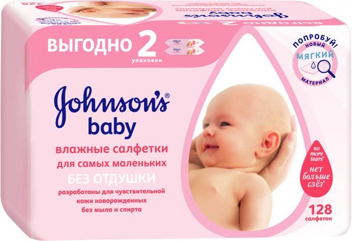 Салфетки Johnson's Baby Салфетки влажные двойные 128 шт. без отдушки johnson s baby влажные салфетки для самых маленьких без отдушки johnson s baby 64 шт
