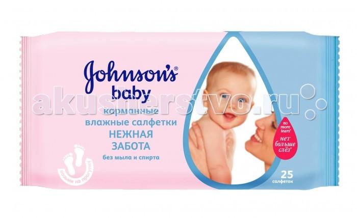 Салфетки Johnson's Baby Салфетки влажные Нежная забота 25 шт. салфетки duni салфетки duni комплект 2 шт