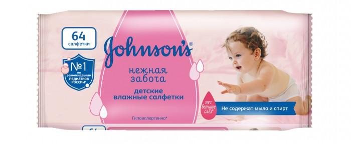 Салфетки Johnson's Baby Салфетки влажные Нежная забота 64 шт. эпиляторы ровента