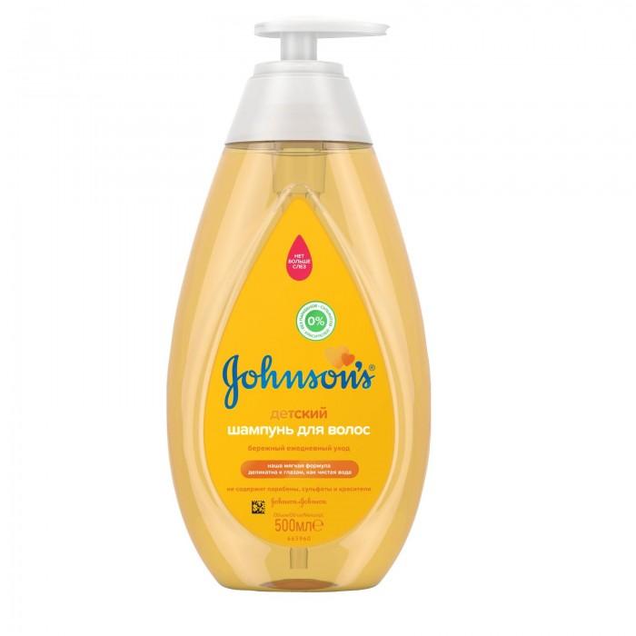 Косметика для новорожденных Johnson's Baby Детский шампунь 500 мл