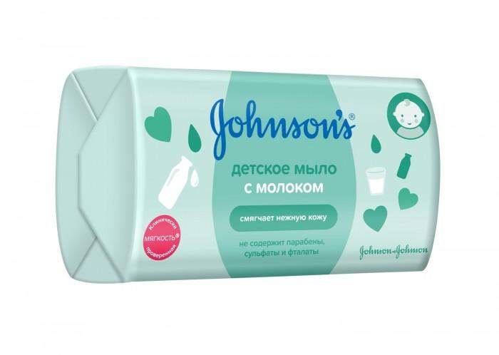 цена на Косметика для новорожденных Johnson's Baby Детское мыло с молоком 100 г