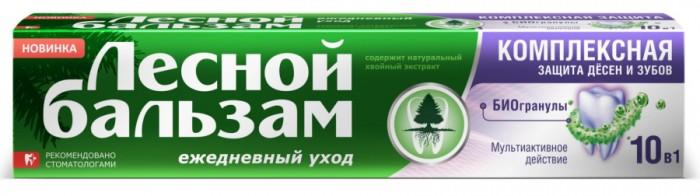 Гигиена полости рта Лесной Бальзам Зубная паста с биогранулами 75 мл гигиена полости рта logona logodent травяная гелевая зубная паста с мятой 75 мл
