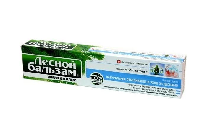 Гигиена полости рта Лесной Бальзам Зубная паста Натуральное отбеливание и уход за деснами 75 мл гигиена полости рта лесной бальзам зубная паста натуральное отбеливание и уход за деснами 75 мл