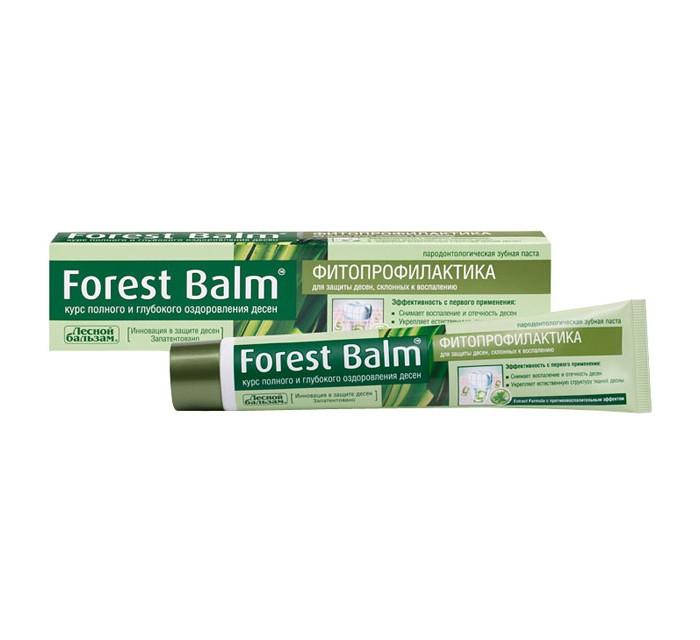 Гигиена полости рта Лесной Бальзам Зубная паста Профилактическая Forest Balm Курс питания и восстановления для дёсен 75 мл зубные пасты лесной бальзам зубная паста с биогранулами 75мл