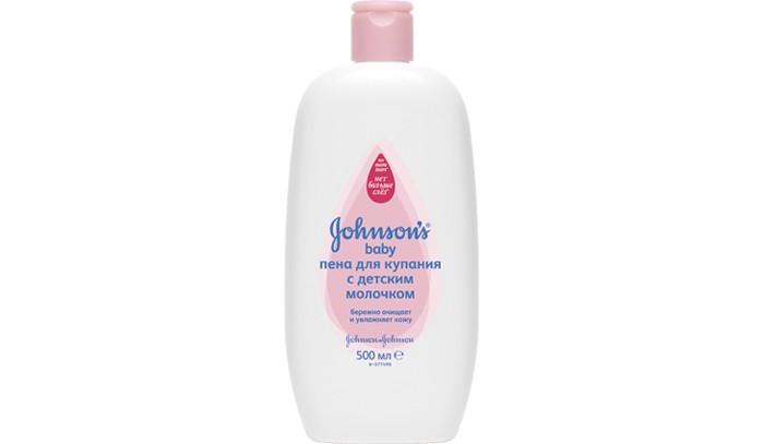 Косметика для новорожденных Johnson's Baby Пена для купания с молочком 500 мл джонсон беби пена д купания с молочком 500мл