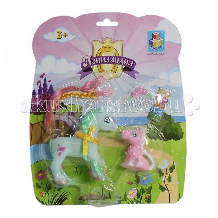 Игровые наборы 1 Toy Игровой набор Пониландия 2 пони с аксессуарами T56369 набор игровой для девочки лошадка и жеребенок с аксессуарами