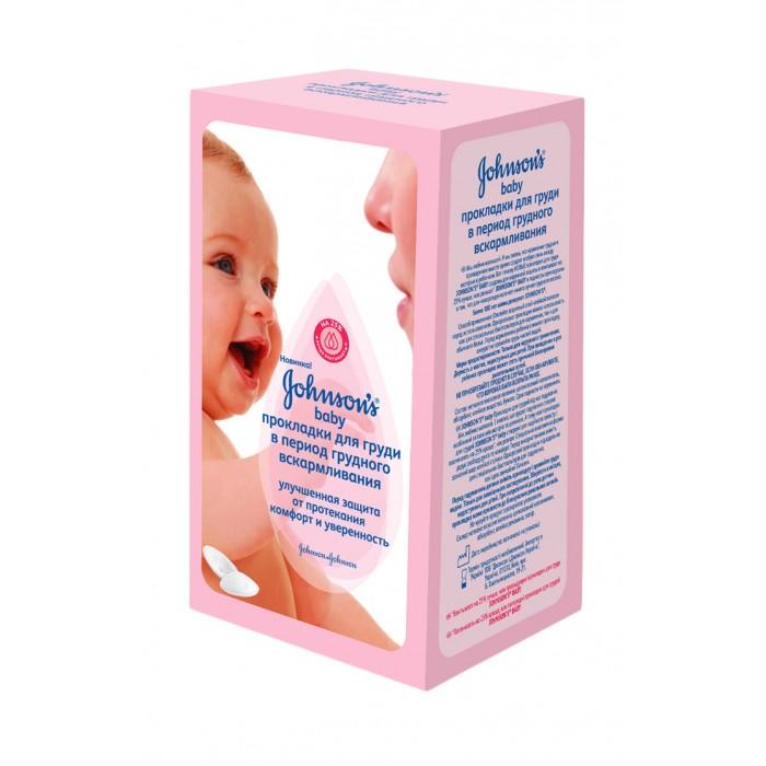 Гигиена для мамы Johnson's Baby Прокладки на грудь 30 шт. прокладки д груди baby line 30 шт мягкие впитывающие воздух