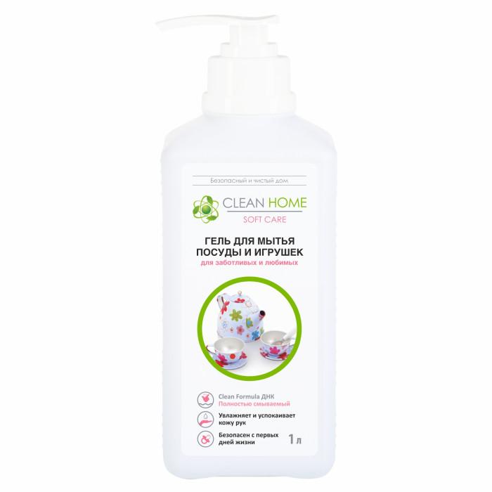 Детские моющие средства Clean Home Гель для мытья детской  посуды и игрушек (с дозатором) 1000 мл средства для мытья продуктов mako clean средство для мытья продуктов