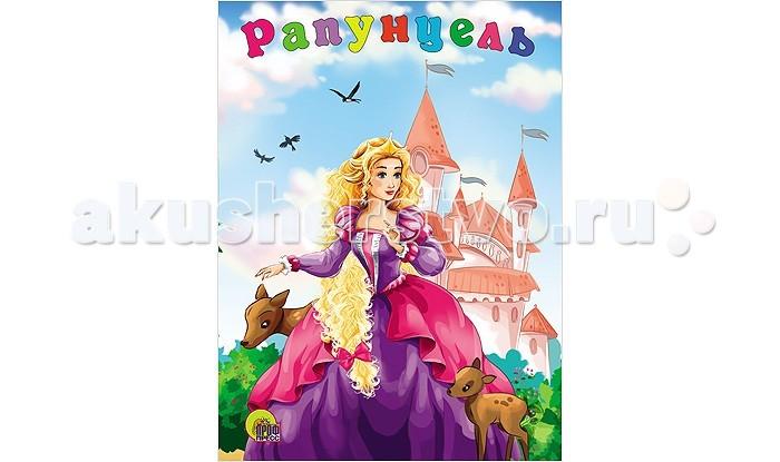 Художественные книги Проф-Пресс Книжка-картонка Рапунцель проф пресс книжка игрушка гадкий утёнок