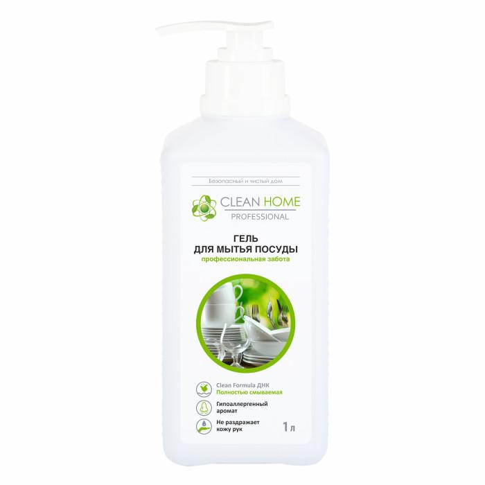 Бытовая химия Clean Home Гель для мытья посуды универсальный бытовая химия clean home гель для уборки акриловых поверхностей 800 мл