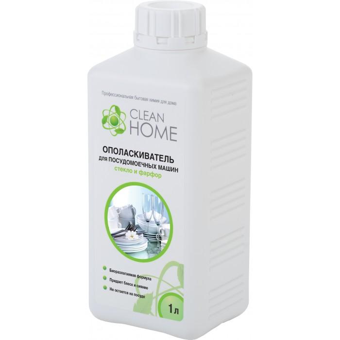 Бытовая химия Clean Home Ополаскиватель для посудомоечных машин 1000 мл таблетки для посудомоечных машин clean