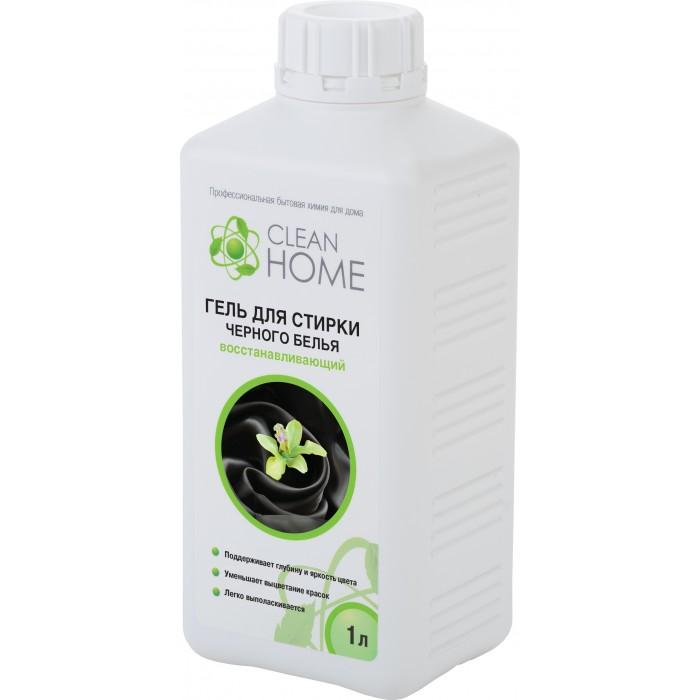 Бытовая химия Clean Home Гель для стирки черного белья 1000 мл бытовая химия clean home гель для уборки акриловых поверхностей 800 мл