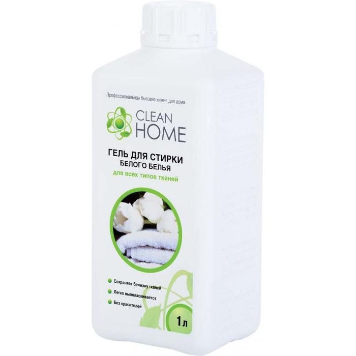 Бытовая химия Clean Home Гель для стирки белого белья 1000 мл бальзам dr beckmann для стирки нижнего женского белья и кружева 500 мл