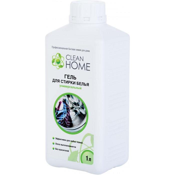 Бытовая химия Clean Home Гель для стирки белья универсальный 1000 мл гель для стирки sion универсальный 1 л
