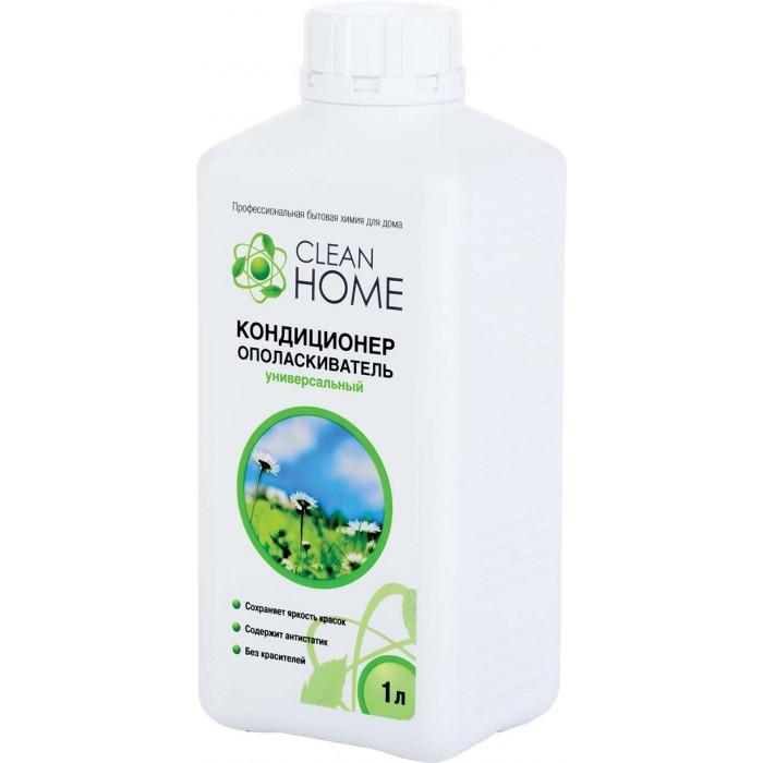 Бытовая химия Clean Home Кондиционер-ополаскиватель для белья альпийские луга 1000 мл кондиционер для белья