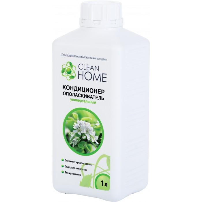 Бытовая химия Clean Home Кондиционер-ополаскиватель для белья яблоневые сады 1000 мл кондиционер для белья