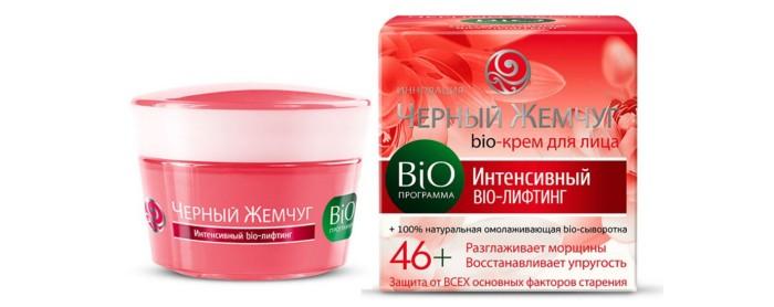 Косметика для мамы Черный жемчуг Крем для лица 46+ Bio-программа 50 мл черный жемчуг для лица ночной bio программа bio восстановление 50 мл