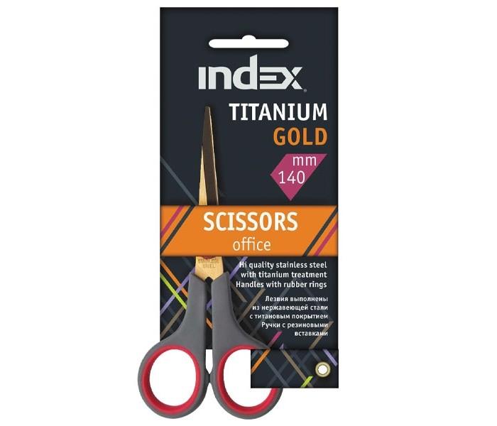 Канцелярия Index Ножницы Titanium Gold 140 мм пластиковые ручки