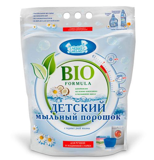 Гигиена и здоровье , Детские моющие средства Наша Мама Детский мыльный порошок 2200 г арт: 16326 -  Детские моющие средства
