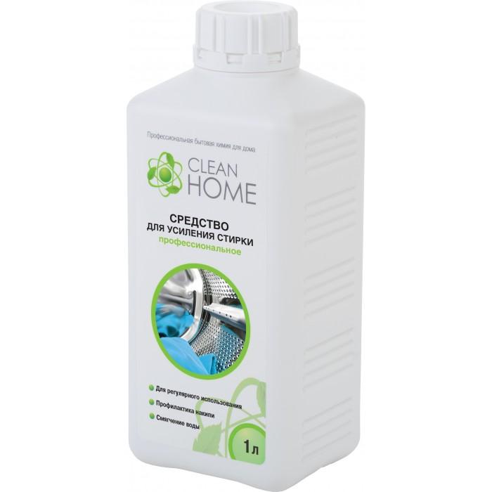 Бытовая химия Clean Home Средство для усиления стирки профессиональное 1000 мл бытовая химия xaax ополаскиватель для посудомоечной машины 500 мл