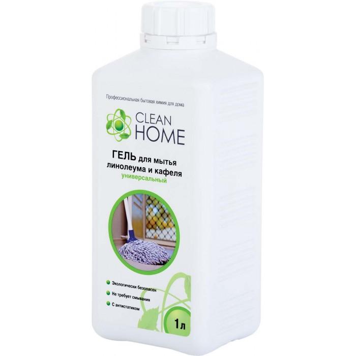 Бытовая химия Clean Home Гель для мытья линолеума и кафеля 1000 мл бытовая химия clean home гель для уборки акриловых поверхностей 800 мл