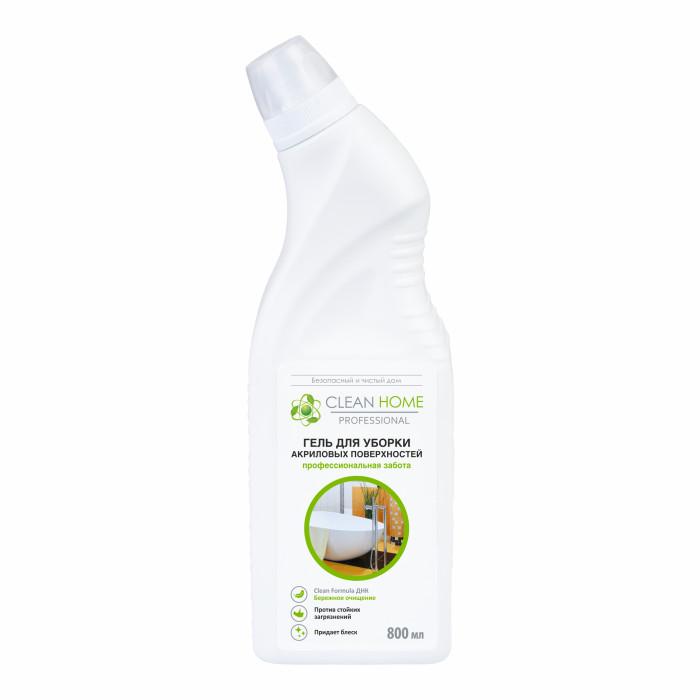 Бытовая химия Clean Home Гель для уборки акриловых поверхностей 800 мл бытовая химия clean home гель для уборки акриловых поверхностей 800 мл