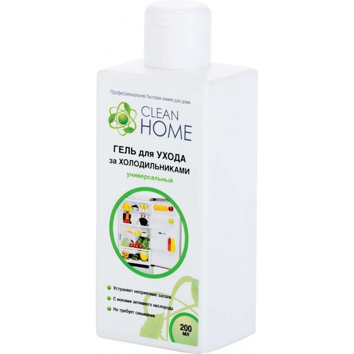 Бытовая химия Clean Home Гель для ухода за холодильниками 200 мл спрей моющий для дезинфекции и ликвидации запахов zoo clean зоосан