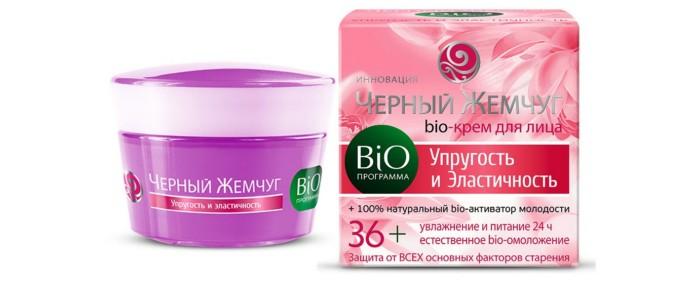 Косметика для мамы Черный жемчуг Крем для лица 36+ Bio-программа 50 мл биосредство для мытья полов tri bio 940 мл