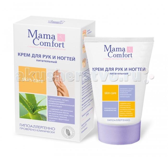 Косметика для мамы Mama Comfort Крем для рук и ногтей 100 мл markell крем для рук и ногтей paraffintherapy укрепляющий 100 мл