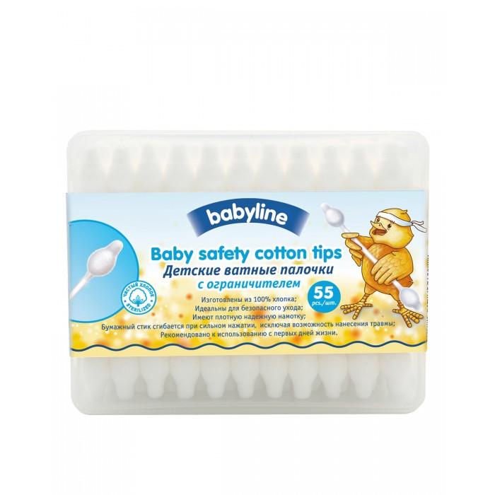 Уход за малышом Babyline Детские ватные палочки с ограничителем в боксе 55 шт.