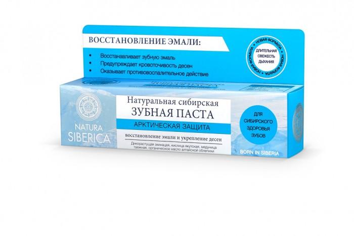 Гигиена полости рта Natura Siberica Зубная паста Арктическая защита 100 г natura siberica зубная паста арктическая защита 100 гр