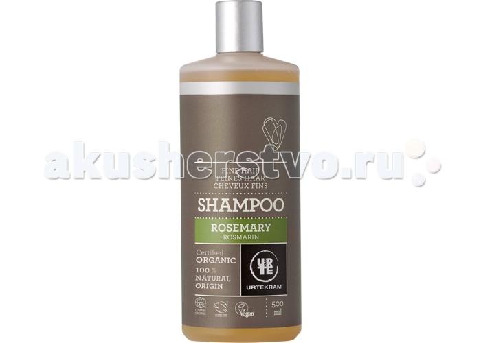 Косметика для мамы Urtekram Шампунь для тонких волос Розмарин 500 мл