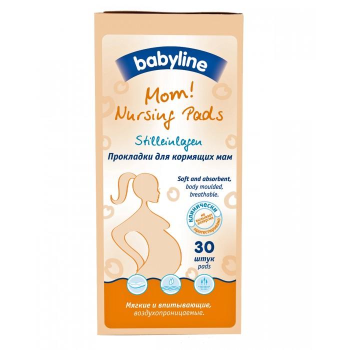 Гигиена для мамы Babyline Прокладки для груди 30 шт. прокладки д груди baby line 30 шт мягкие впитывающие воздух