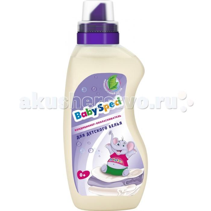 купить Детские моющие средства Baby Speci Кондиционер-ополаскиватель для детского белья 1 л дешево