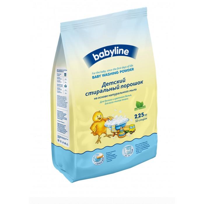Детские моющие средства Babyline Детский стиральный порошок 2250 г цена 2017