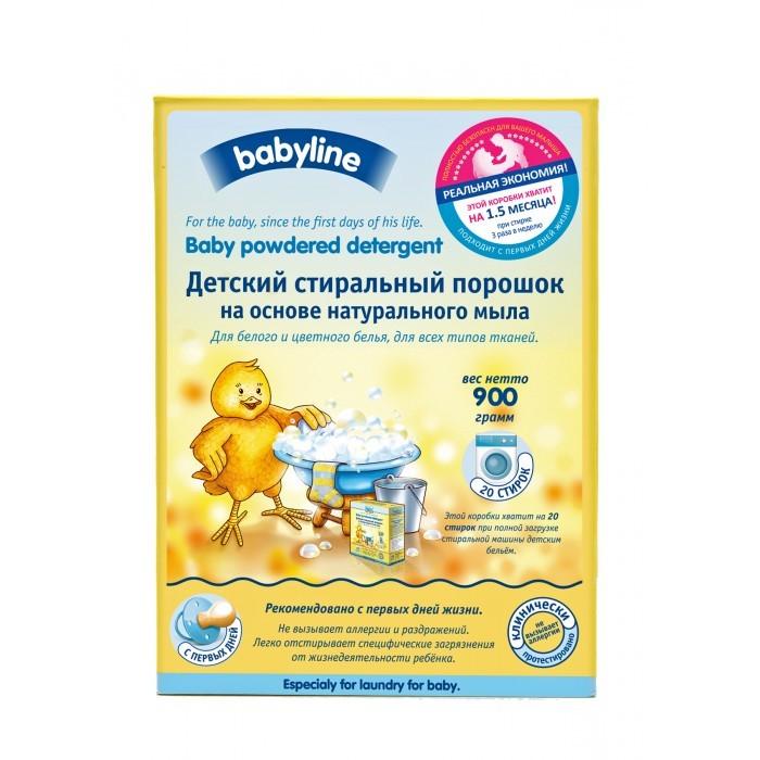 Детские моющие средства Babyline Детский стиральный порошок 900 г цена 2017