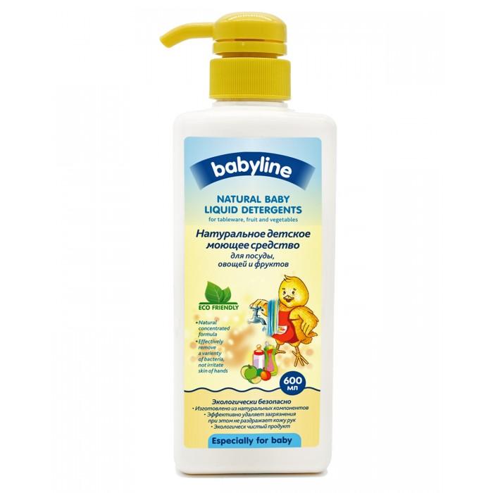 Детские моющие средства Babyline Натуральное детское моющее средство с дозатором 600 мл pigeon средство для мытья овощей фруктов и детской посуды 0 8 л с дозатором