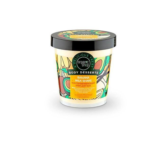 Косметика для мамы Organic shop Крем для тела восстанавливающий Banana 450 мл organic shop дневной крем для тела похудение экспресс лимонный кофе активный 350 мл