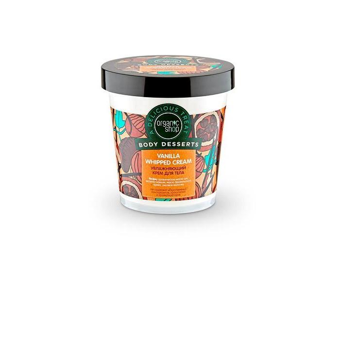 Косметика для мамы Organic shop Крем для тела увлажняющий Vanilla 450 мл мусс для тела organic shop organic shop na026lwnxd62