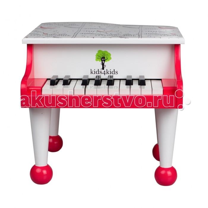 Музыкальная игрушка Kids4kids Волшебные ноты детский Классический рояльВолшебные ноты детский Классический рояльВолшебные ноты детский Классический рояль  Яркое и занимательное пианино для первых музыкальных концертов вашего начинающего пианиста. &#8232;  Этот замечательный музыкальный инструмент может стать для Вашего малыша первым музыкальным инструментом, с которым ребенок сделает первый шаг в таком нелегком деле, как знакомство с музыкой.   Детское пианино непременно вызовит интерес малыша к занятию музыкой.  Пианино способствует развитию умственных способностей, мелкой моторики и формирует чувство прекрасного.  Пианино имеет 18 клавиш и 1,5 октавы. Этого вполне достаточно для того, чтобы малыш разучил несколько простых детских песенок.   У Вашего ребенка должно быть только самое лучшее! Не отказывайте малышу, если он попросит Вас купить этот великолепный детский инструмент.  Игрушка изготовлена из высококачественных материалов, а значит вы будете уверены в безопасности здоровья Вашего ребёнка. <br>