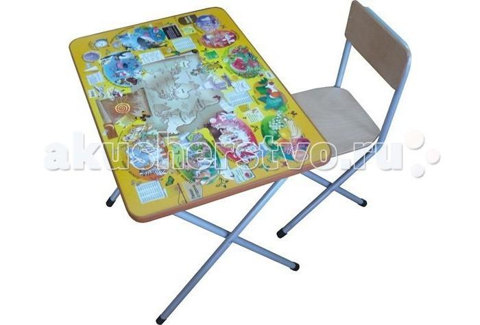 Детская мебель , Столы и стулья Фея Комплект детской мебели Досуг №3 арт: 16493 -  Столы и стулья