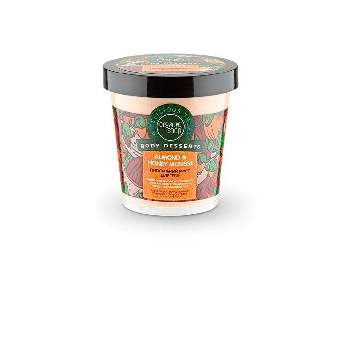 Косметика для мамы Organic shop Мусс для тела питательный Almond Honey 450 мл мусс для тела organic shop organic shop na026lwnxd62