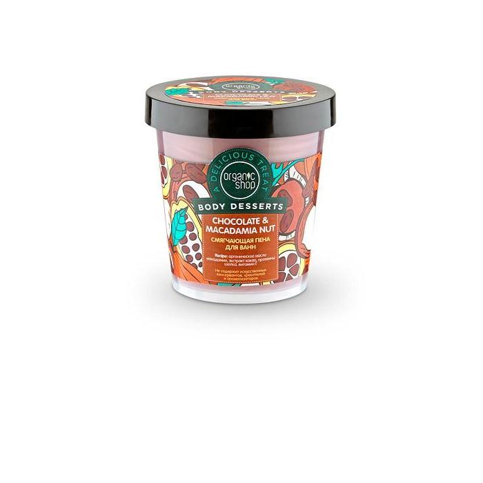 Косметика для мамы Organic shop Пена для ванн смягчающая Шоколад и Макадамия 450 мл пена д ванн невская косметика с живицей 500мл