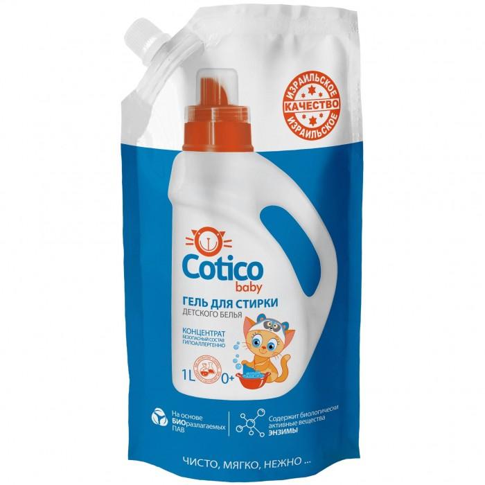Детские моющие средства Cotico Гель для стирки детского белья дой-пак 1 л гель д стирки cotico sport