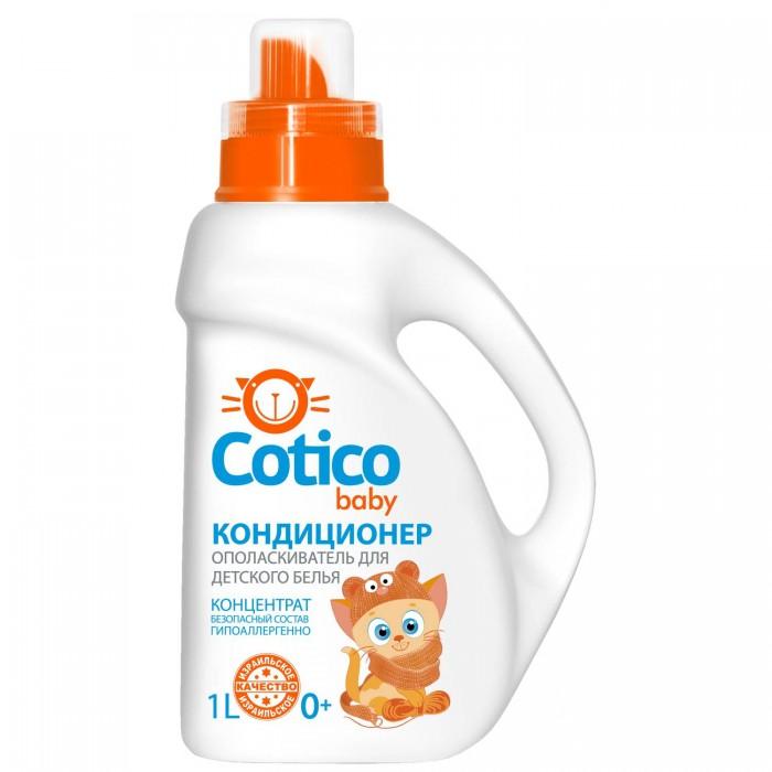 Детские моющие средства Cotico Кондиционер-ополаскиватель для детского белья 1 л