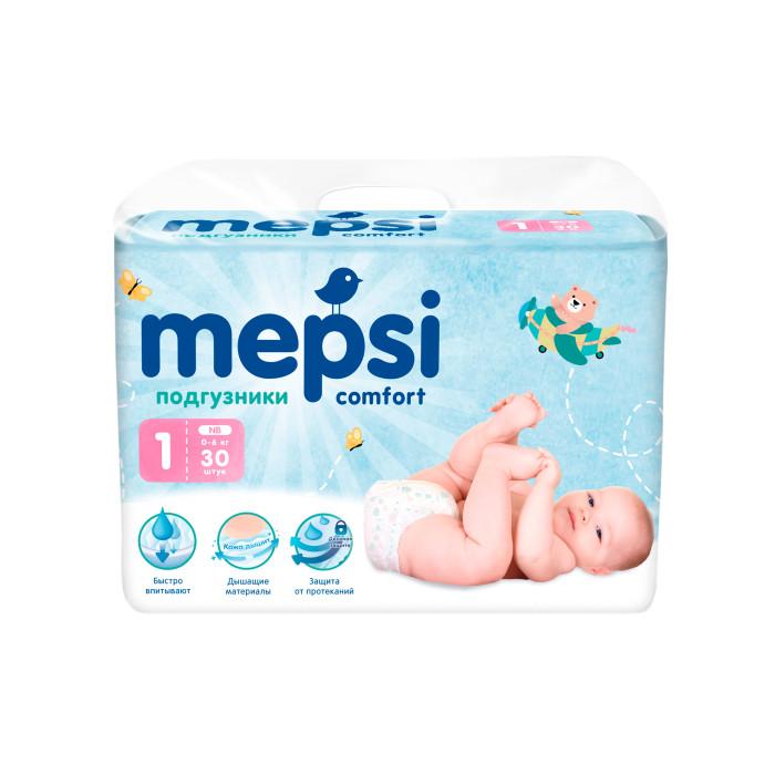 Подгузники Mepsi Детские одноразовые подгузники размер NB 0-6 кг 30 шт. mepsi nb 0 6 кг 60 шт